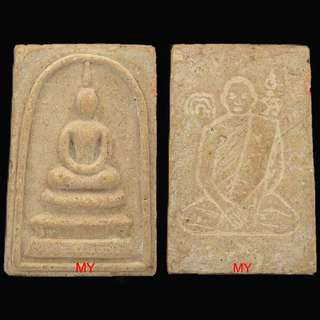 Phra Somdej Nur Phong Kesorn, Phim Yai (Big Mould), LP Pae, BE 2509