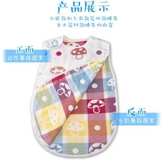 Baby Mushroom Cotton Sleeping Bag (Anti-Kicking) - 6 Layers - Size S