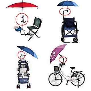 ❤ On-hand: Umbrella Holder for Stroller/ Bike/ Wheelchair etc.