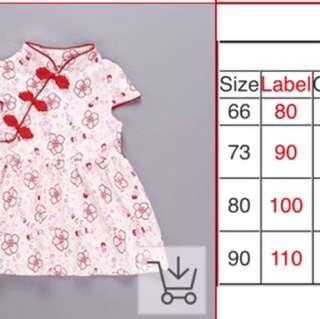 Baby girl cny dress
