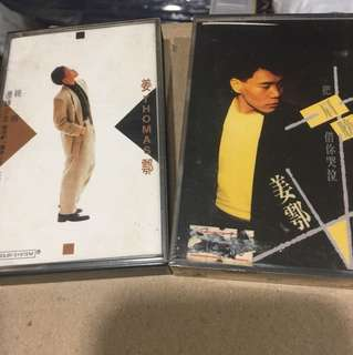 Thomas Teo Jiang Hu cassettes for sale