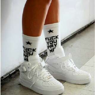 CLEARSTASH Harajuku ulzzang korean fuck you pay me socks in white
