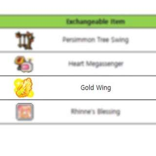 MapleSEA Gold Wing