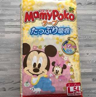 Mamypoko Diapers L Tape Japan