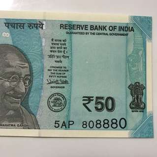 New Indian 50 Rupees with luck no 8