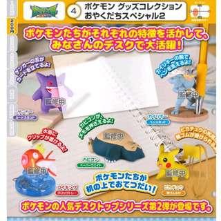 Pokemon Gashapon Gacha Series Pokemon goods collection Oyakudachi Special vol.2 - Useful Tool Special vol.2 - 5pcs Set (Pre-Order)