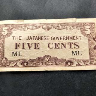 1942 Old note currency numismatic - banana bank notes