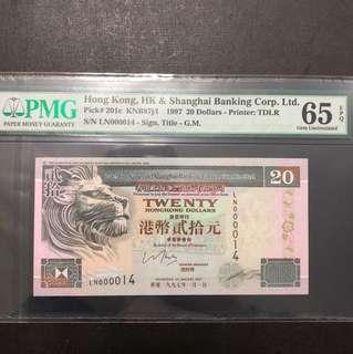 1997年滙豐側獅細號LN000014 pmg評分65e