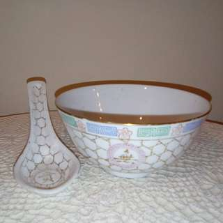 Vintage Bowl & Spoon
