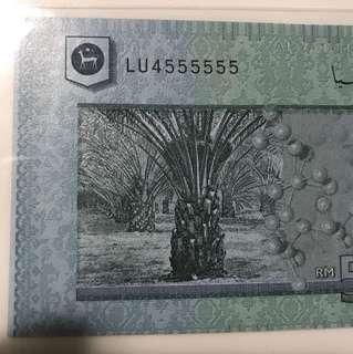 Almost solid no 4555555 Malaysiya 50 Ringgit note Unc