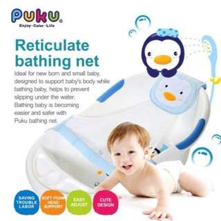🔥TIME SALE🔥 Puku Baby Bath Net