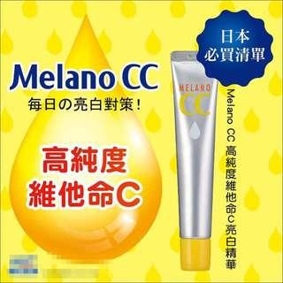 Rohto Mentholatum Melano CC Intensive Anti Spot Acne Essence