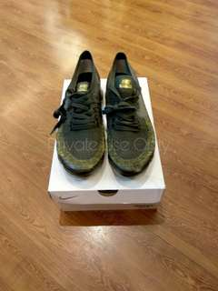 Nike Air Vapormax Multi Green BNIB (Brand New Inbox)