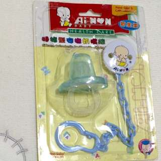 Pacifier Silicone w/ clipping chain