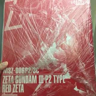 MG z3 紅蛇 p-BANDAI gundam 高達