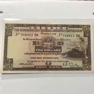 1972 Hong Kong 5 Dollar Note