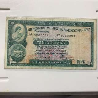 1978 Hong king 10 Dollar Note With ending luck no 88