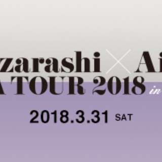 amazarashi x Aimer Asia Tour 2018 in Singapore
