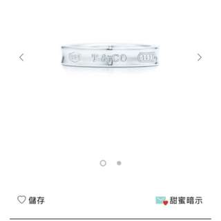 Tiffany 925 silver ring