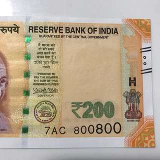 Indian new 200 note with luck no 8  Unc