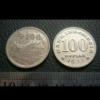 Uang Koin 100 uka uka 1971 kelapa dua