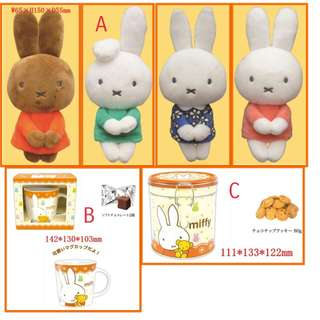 (訂購) Miffy 米菲兔 Rabbits items