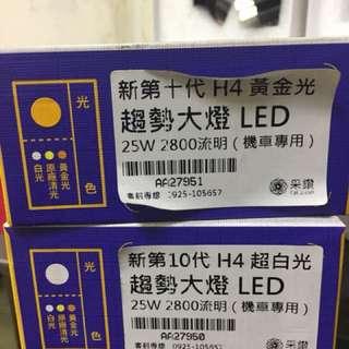 🚚 LED—-