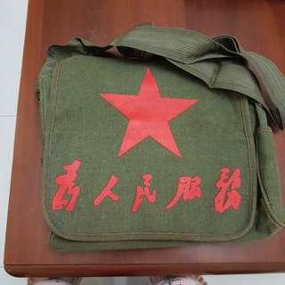 Old school boy canvas Bag