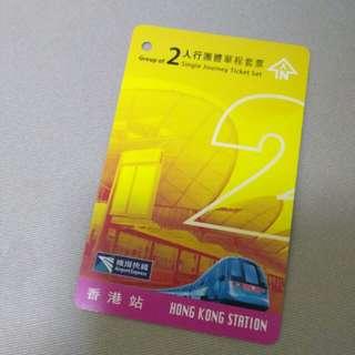舊版MTR 機場快綫-香港站,2人行團體單程套票