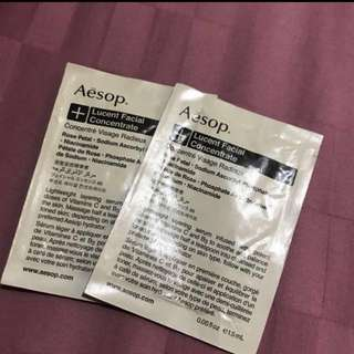 Authentic BN Aesop Lucent Facial Concentrate (2 pieces)