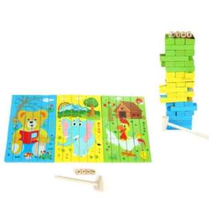 Wooden Multifunctional animal puzzle