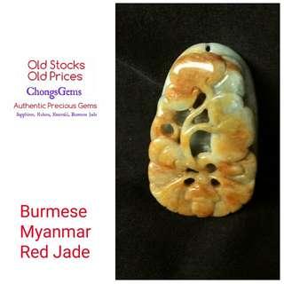"($390) Jadeite Myanmar Red Jade pendent Engraved ""Bat 福 & Lingzhi灵芝 symbolic of health "" handcrafted"