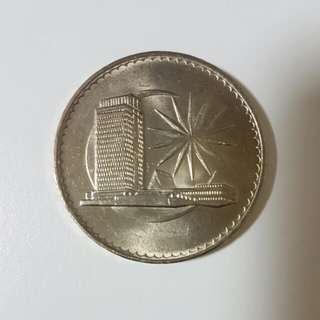 1971 Malaysia RM1 Parliament Coin