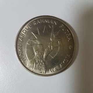 1982 Malaysia RM1 Commemorative Coin