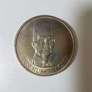 1981 Malaysia RM1 Commemorative Coin