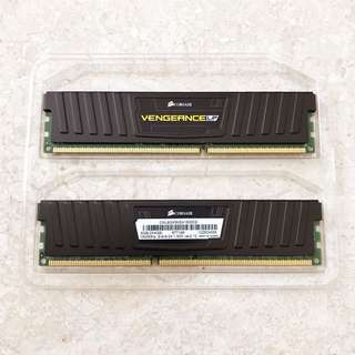 Corsair Vengeance LP DDR3 8GB