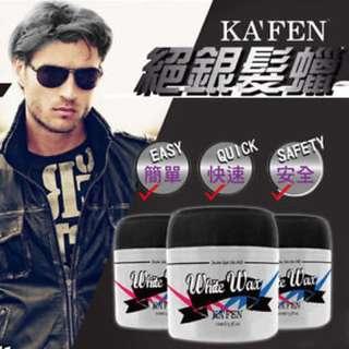 BN: Kafen Ash Grey Hair Wax / Dye / Taiwan Hair Colour