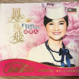 Sealed - Fong fei fei 2 cds