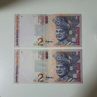 Malaysia 10th Series RM2 Banknote