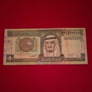 Saudi Arabian Bank Note One Riyal