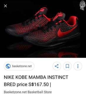 NIKE Kobe Mamba Instinct BRED