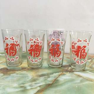 Vintage F&N Drinking Glasses - 4 pcs
