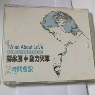 CD single William So and Power Station - What About Love 蘇永康+動力火車