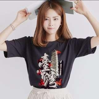 Black Taiwan emblazened shirt tee top