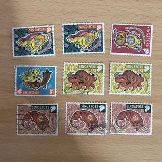 Singapore Stamps - Horoscope #HUAT50