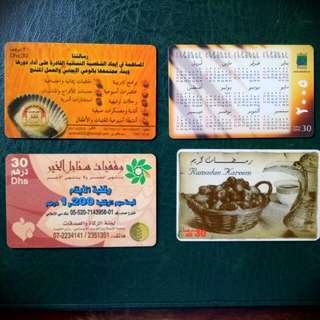 Collectible Phone Cards,UAE,Lot#1