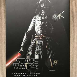 Bandai Tamashii Nations Star Wars