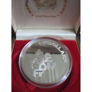 Today Only - 1981 International Financial Centre Commemorative Silver Proof $50 coin Set