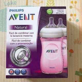 BN Avent bottles (Natural)