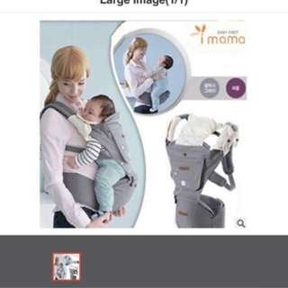 imama baby hip seat + carrier